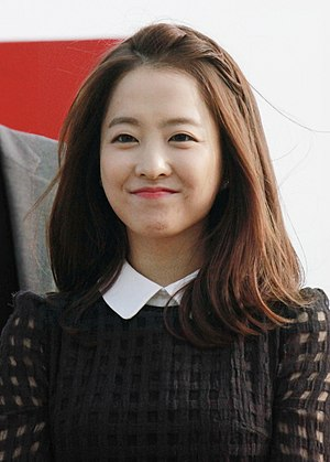 Park Bo-young - Park Bo-young in an outdoor greeting event during the BIFF on October 3, 2015