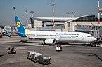 16-04-04-Самолеты на Аэропорт имени Бен-Гуриона-WAT 6672.jpg