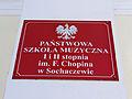 160313 Palace in Sochaczew Czerwonka - 04.jpg