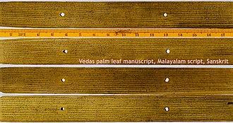 Vedas - Image: 16th century Vedas palm leaf manuscript, Malayalam Script, Sanskrit, Kerala