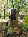 181012 Muslim cemetery (Tatar) Powązki - 31.jpg