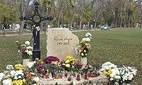 181102 113243 Óbudai temető Göncz Árpád.jpg