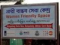 181105-08 Kaag bezoekt Bangladesh en Myanmar (45037221574).jpg