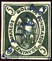 1867 Bolivia 5c Tarija Mi1e.jpg