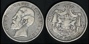 Romanian leu - 5 lei coin minted in 1883