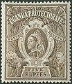 1898uganda5rupees.jpg