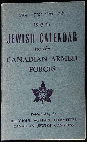 Canadian Jewish Congress - Jewish calendar for the Canadian Armed Forces in World War II, published by the Canadian Jewish Congress