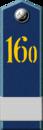 16-е отделение милиции