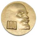 1970. Medaļa. Konkursa uzvarētājs. REMR. Ļeņins-100 (avers).png