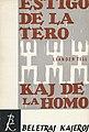 1970 Estiĝo de la Tero kaj de la Homo 1.jpeg