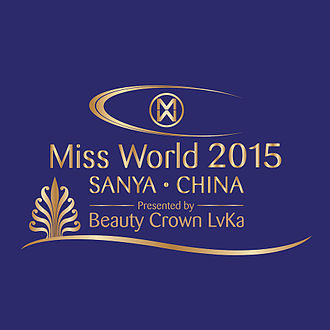 Miss World 2015 - Miss World 2015 title-card