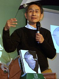 2008TIBE Day5 Hall1 ThemeSquare Hwai-min Lin.jpg
