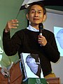 2008TIBE Day5 Hall1 ThemeSquare Hwai-min Lin.jpg