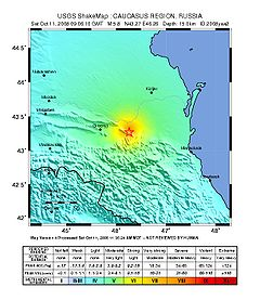 2008 Chechnya earthquake Intensity.jpg