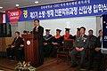 2009년 3월 20일 중앙소방학교 FEMP(소방방재전문과정입학식) 입학식29.jpg