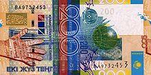 200 tenge (2006).jpg