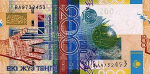 Kazakhstani tenge - Image: 200 tenge (2006)