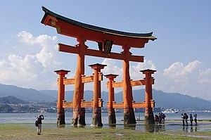 厳島 日本三景