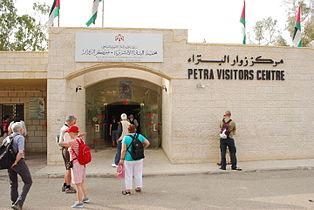 Petra Dura Come La Pietra.Petra Wikipedia
