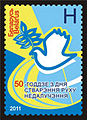 2011. Stamp of Belarus 22-2011-07-18-m.jpg