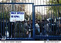 2011 attack on the British Embassy in Iran 08.jpg