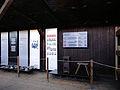 2013 The State Museum KL Majdanek - 10.jpg