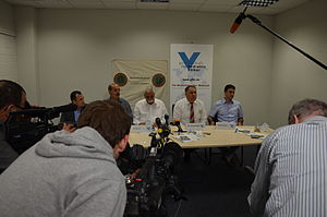 Society for Threatened Peoples - News conference with the Yezidian Academy in August 2014 concerning the terror of the Islamic State of Iraq and Syria (ISIS) in Iraq.