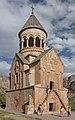 2014 Prowincja Wajoc Dzor, Klasztor Norawank, Kościół Matki Boskiej (20).jpg