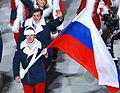 2014 Winter Olympics opening ceremony (2014-02-07) 11 (cropped).jpg