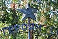 2015-09-16 GuentherZ Wien11 Zentralfriedhof Russischer Heldenfriedhof (152).JPG
