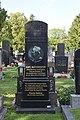 2017-08-147 064 Friedhof Hietzing - Karl Mayerhofer.jpg