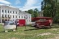 2017 Pałac Jedlinka w Jedlinie-Zdroju 4.jpg