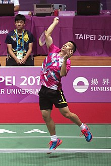 2017 taipei summer universiade - Hsu Jen-Hao.jpg