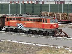 2018-03-19 (451) Preheating locomotive ÖBB 011.43 (Ex-1042 050) at Bahnhof Amstetten.jpg