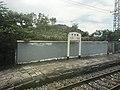 201908 Nameboard of Lengshuipu Station.jpg