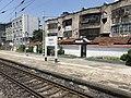 201908 Nameboard of Manshuiwan Station (1).jpg