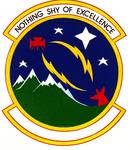 2162 Communications Sq emblem (1988).png