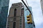 42nd St 6th Av td 18 - Bush Tower.jpg