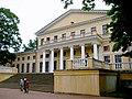 5584.1. Yusupov Palace on Sadovaya Street.jpg