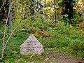 670. Mikhailovskoye. Stone near the ancient mound.jpg