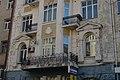 80-361-0687 Kyiv SAM 1987.jpg