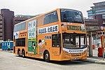 8010 at Hung Hom Station (20190426131209).jpg