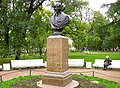 840. St. Petersburg. Bust of writer N.V. Gogol.jpg