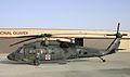 88-26055 UH-60A Co. C 2-149th Avn. (AA) (Ex-149th Med. Co; Texas Ar.NG) Martindale AAF, San Antonio, Texas (3144411905).jpg
