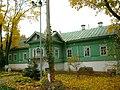 891. Псков. Мирожский монастырь. Дом настоятеля.jpg