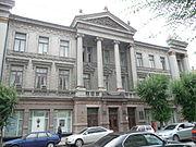 92 Kuybisheva st Samara.JPG