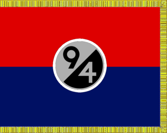 94th Infantry Division (United States) - 94th Infantry Division distinguishing flag, 1942–1956