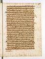 AGAD Itinerariusz legata papieskiego Henryka Gaetano spisany przez Giovanniego Paolo Mucante - 0199.JPG