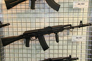 AK-101 assault rifle at Engineering Technologies 2012.jpg