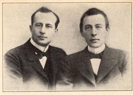 conservatoire russe rachmaninoff